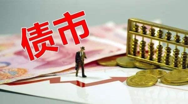 """中國債市大門敞開 有望帶來萬億元外資""""活水"""""""