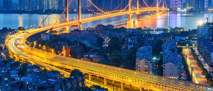 长江经济带高质量发展指数报告发布
