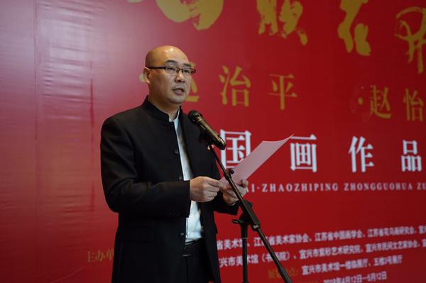 宜兴市美术馆:赵治平、赵怡文中国画作品展开幕