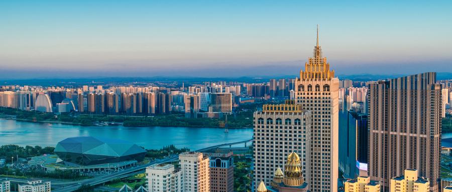 辽宁自贸试验区沈阳片区金融发展协同中心揭牌