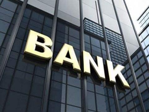 2019年上市银行首个再融资高潮到来 永续债领衔
