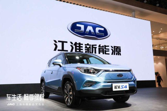江淮iEVS4上海车展领新上市 售12.95-15.95万元