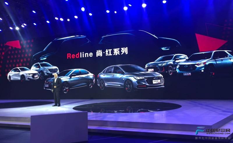 雪佛兰全新SUV创界及新一代创酷全球首发