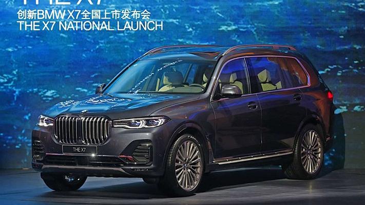 售价100万元起 宝马旗舰SUV X7上市