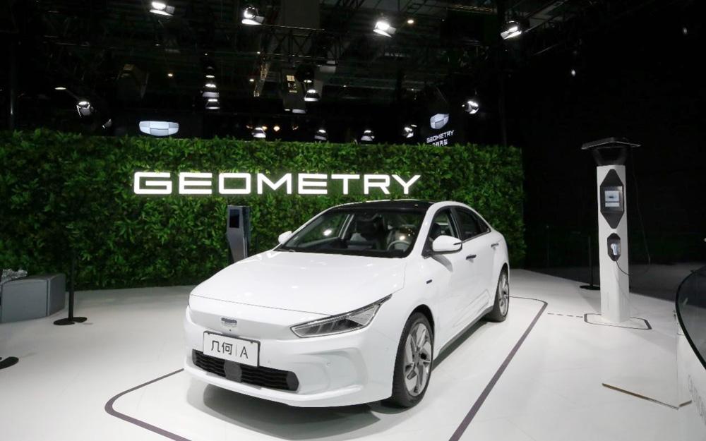 多款新能源車型亮相上海車展 吉利電氣化戰略加速