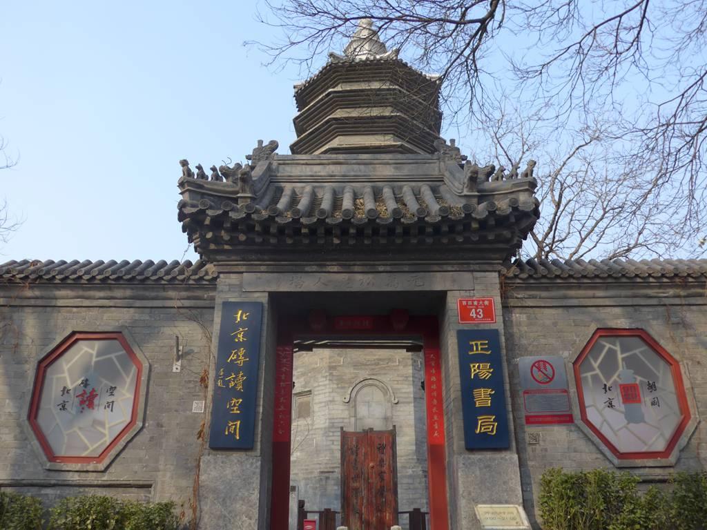 北京:实体书店 气象万千