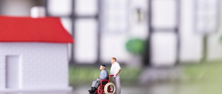 稅延養老險投資賬戶共有47個 最高年化收益率達6.7%