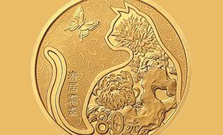 2019吉祥文化金銀紀念幣正式發行