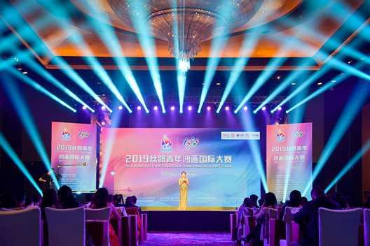 首届丝路青年沙画国际大赛成功举行
