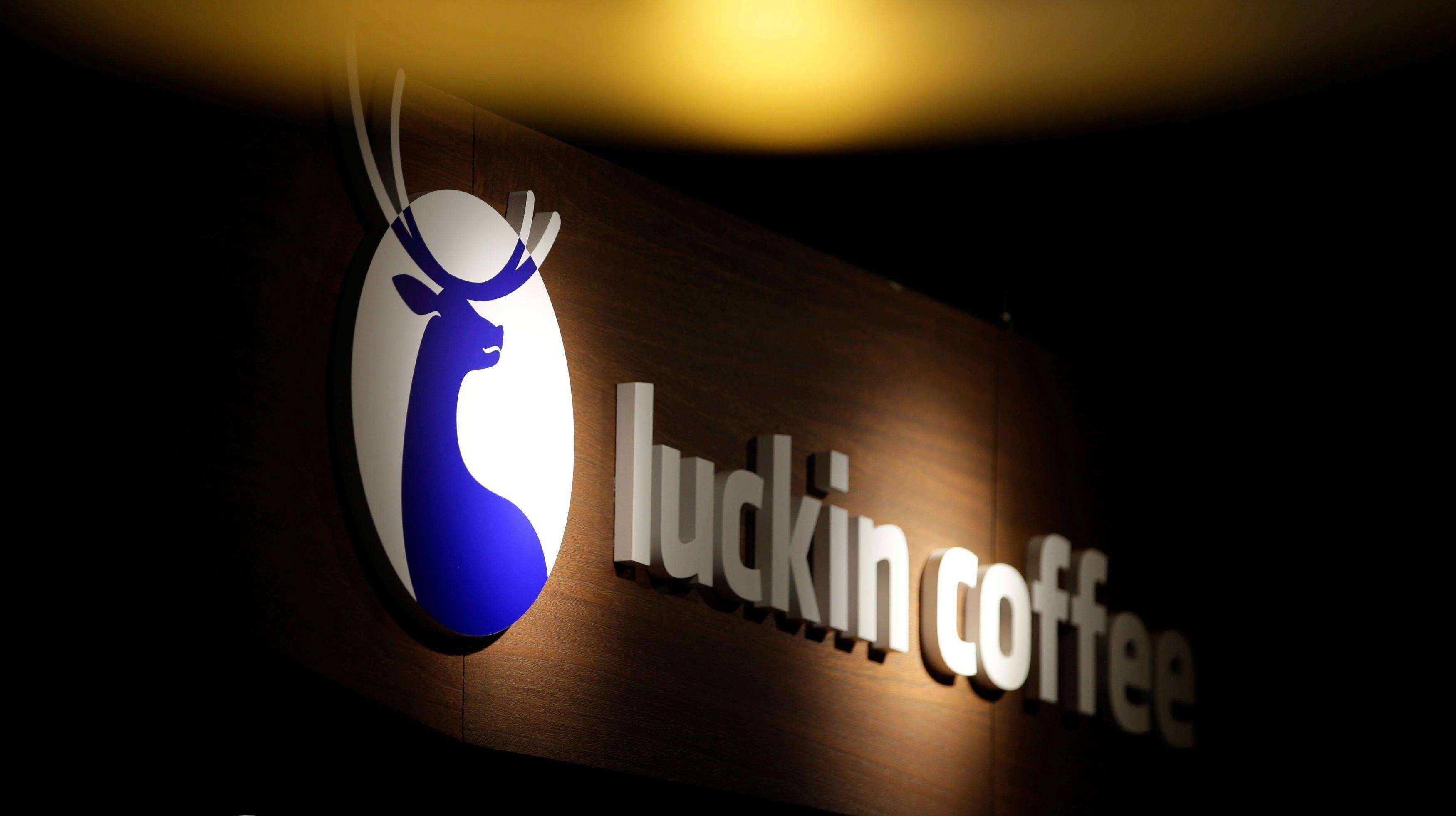 瑞幸咖啡完成1.5亿美元B+轮融资, 贝莱德领投