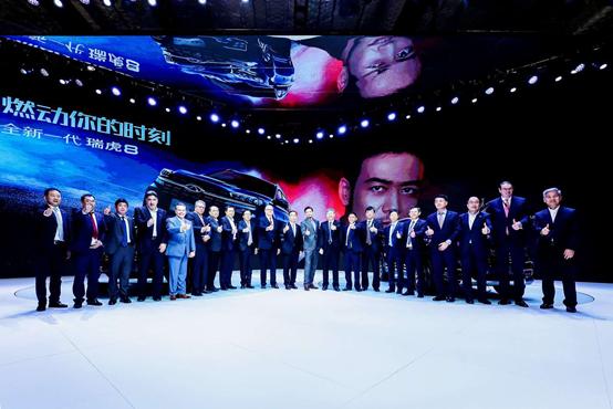 国外嘉宾点赞全新一代瑞虎8 奇瑞智造亮剑上海车展