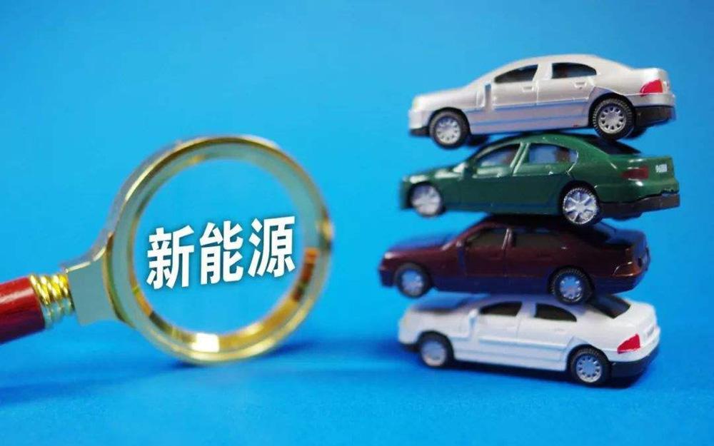 新能源汽车争跨高技术门槛