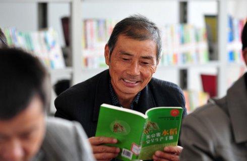 高墩营村里的读书人
