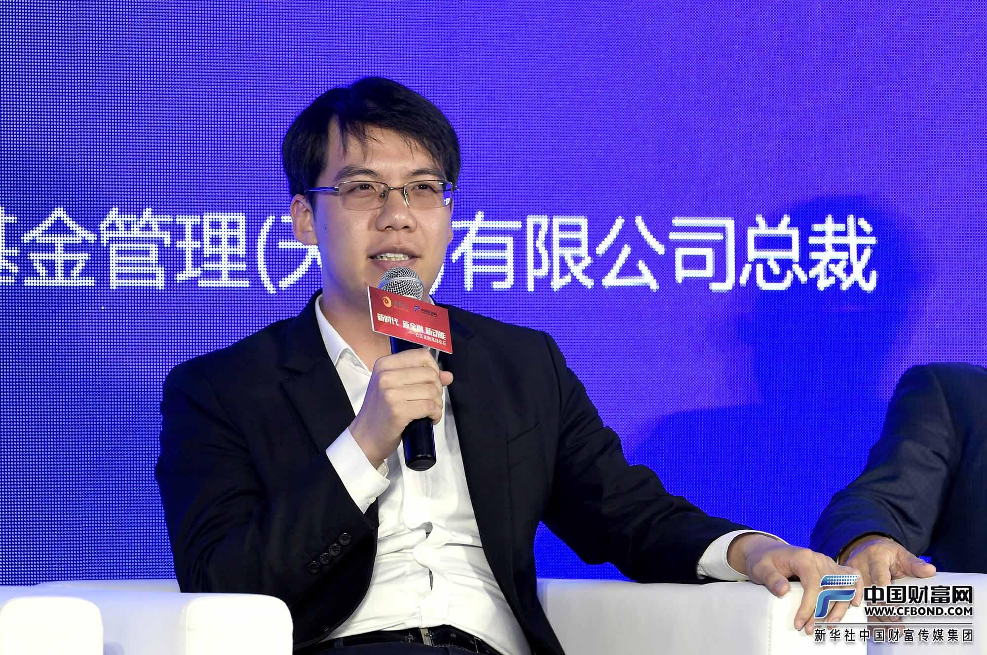 圆桌论坛二发言嘉宾:民生证券房地产行业分析师由子沛