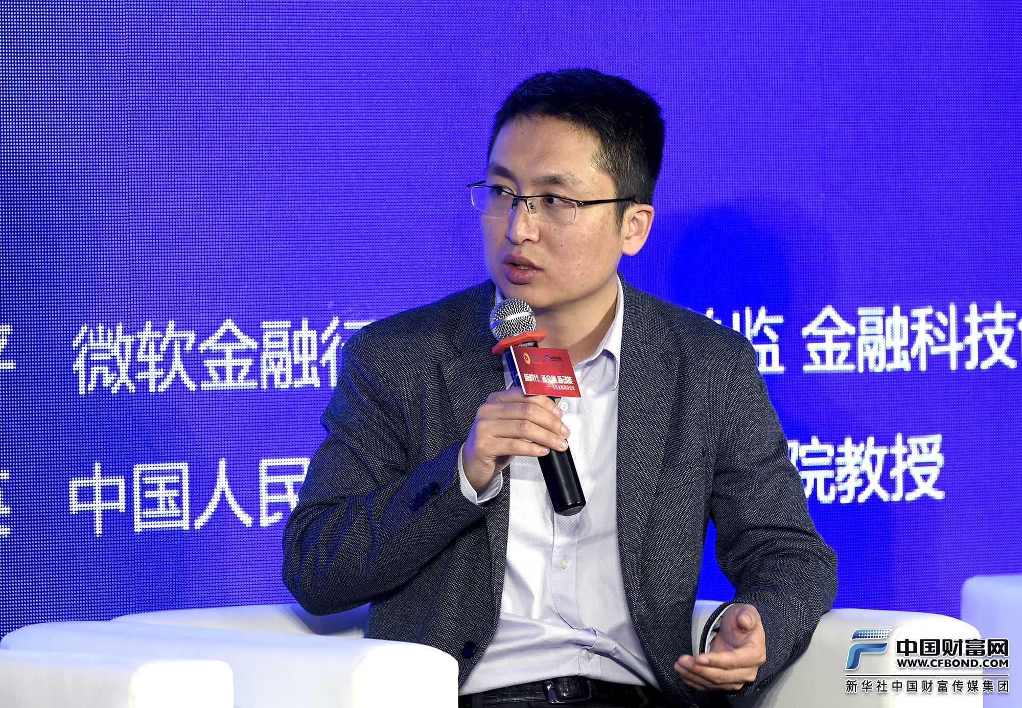 圆桌论坛三发言嘉宾:微软金融行业战略技术总监李国平