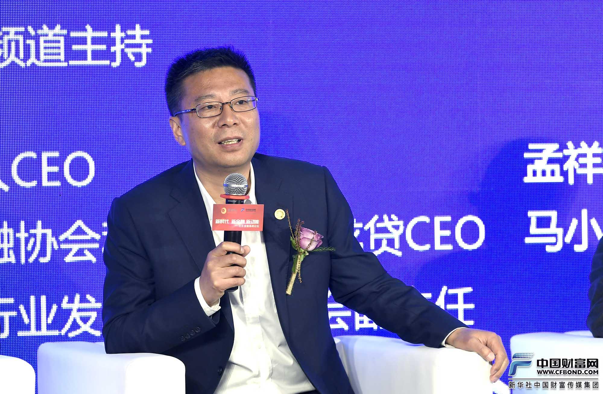 圆桌论坛发言嘉宾:碧有信联合创始人CEO戴凯