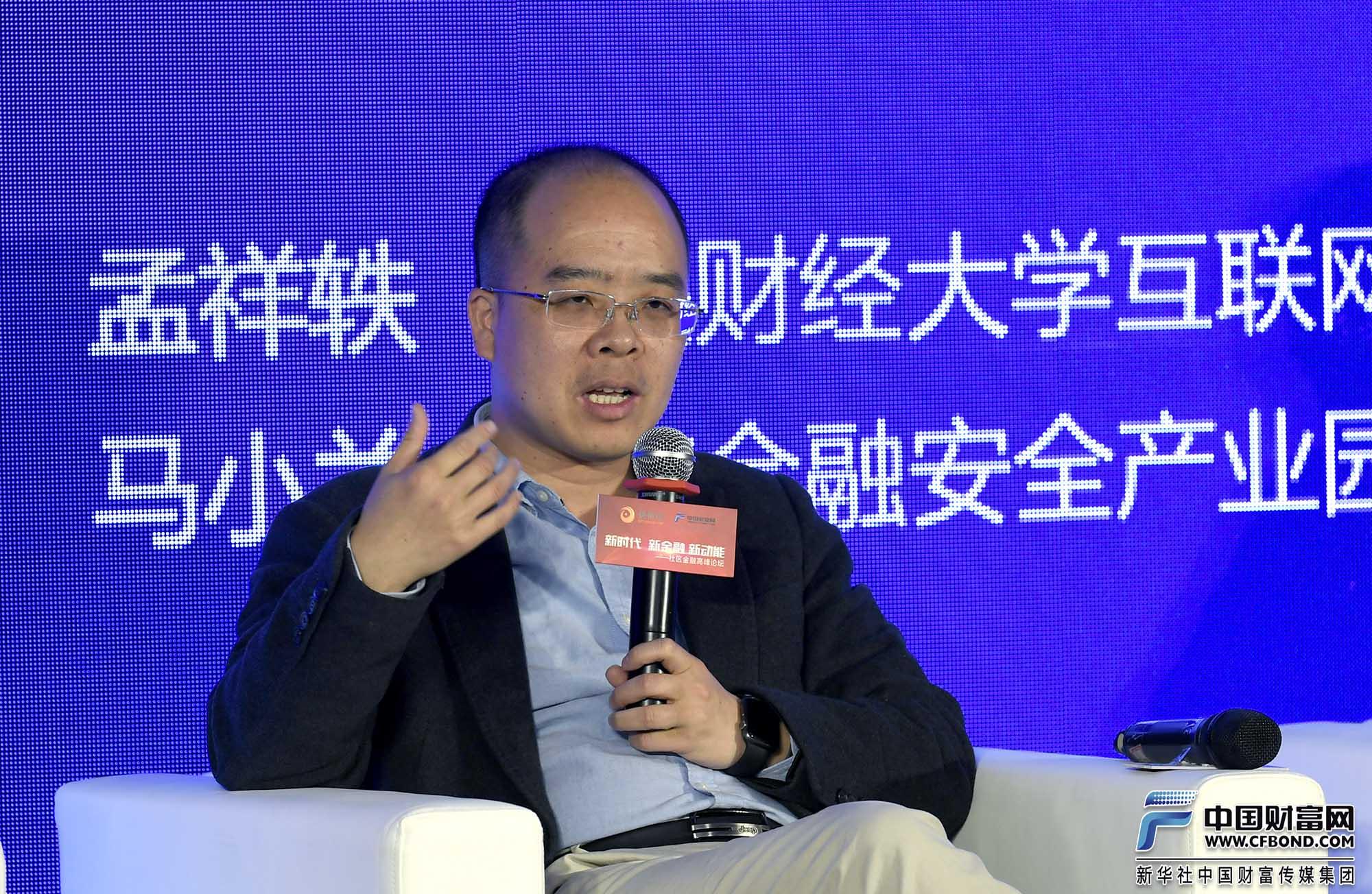 发言嘉宾:中国银行业协会行业发展研究委员会副主任董希淼