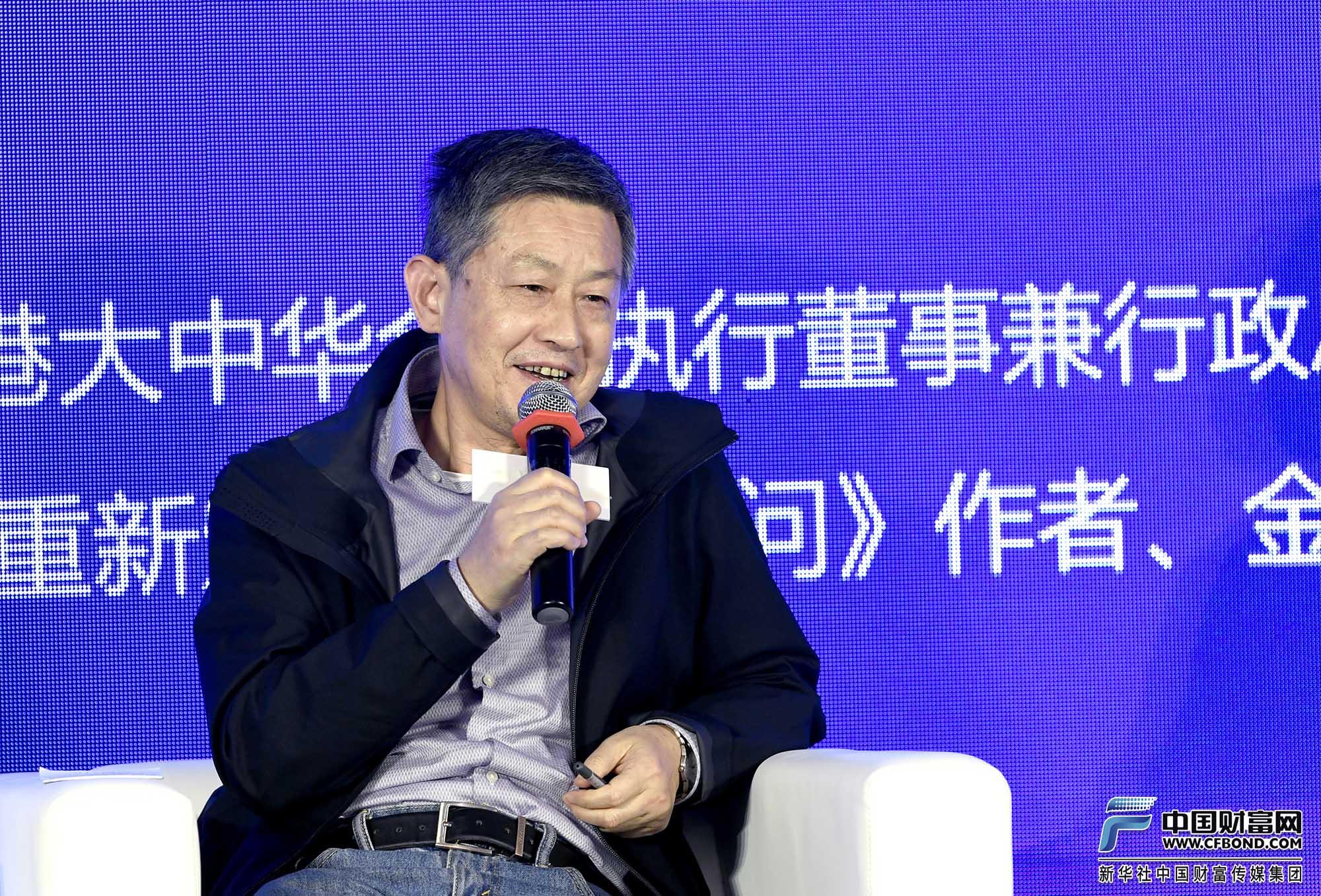 圆桌论坛一发言嘉宾:江南大学商学院院长傅贤治