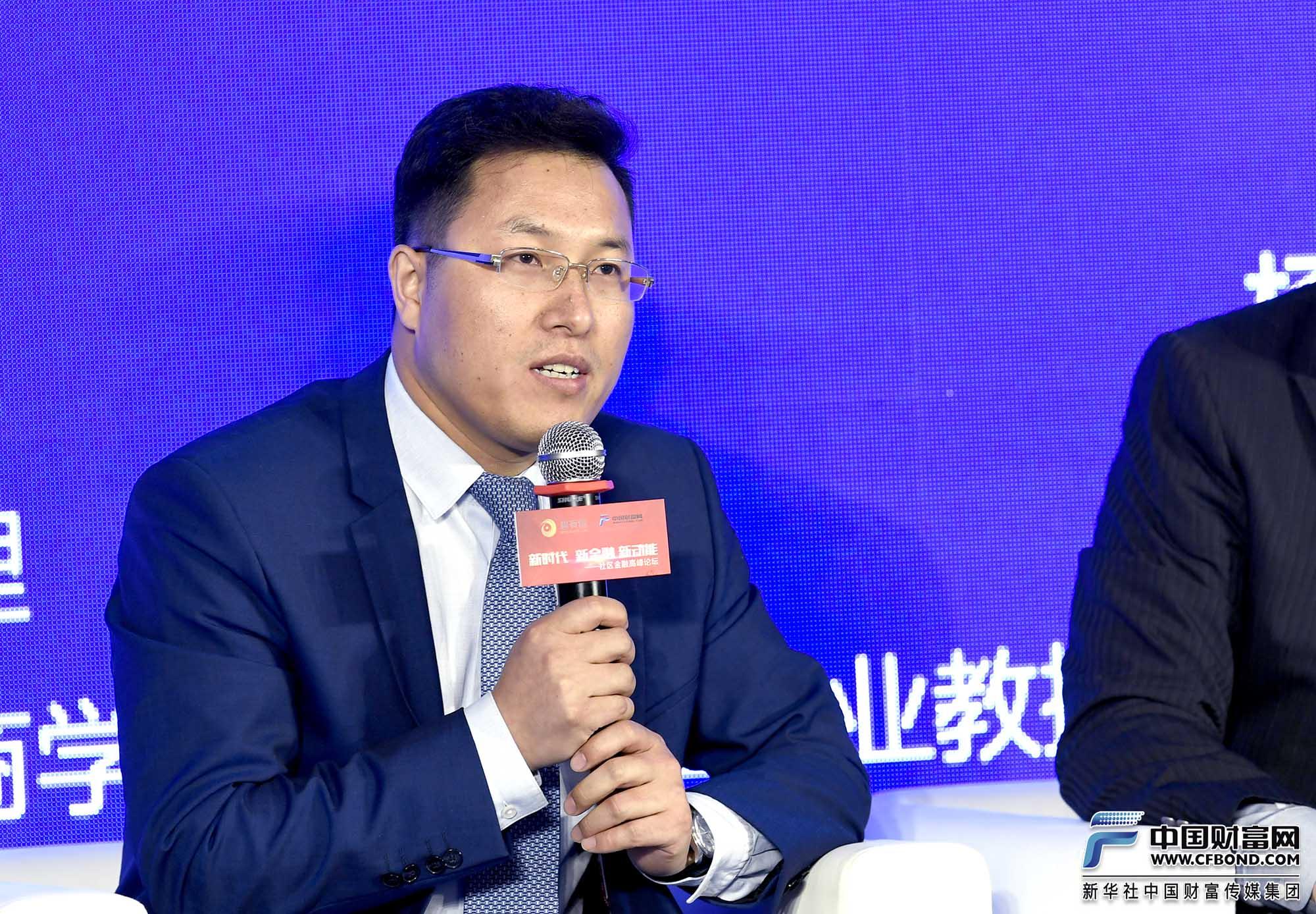圆桌论坛一发言嘉宾:《重新定义理财顾问》作者刘干霄