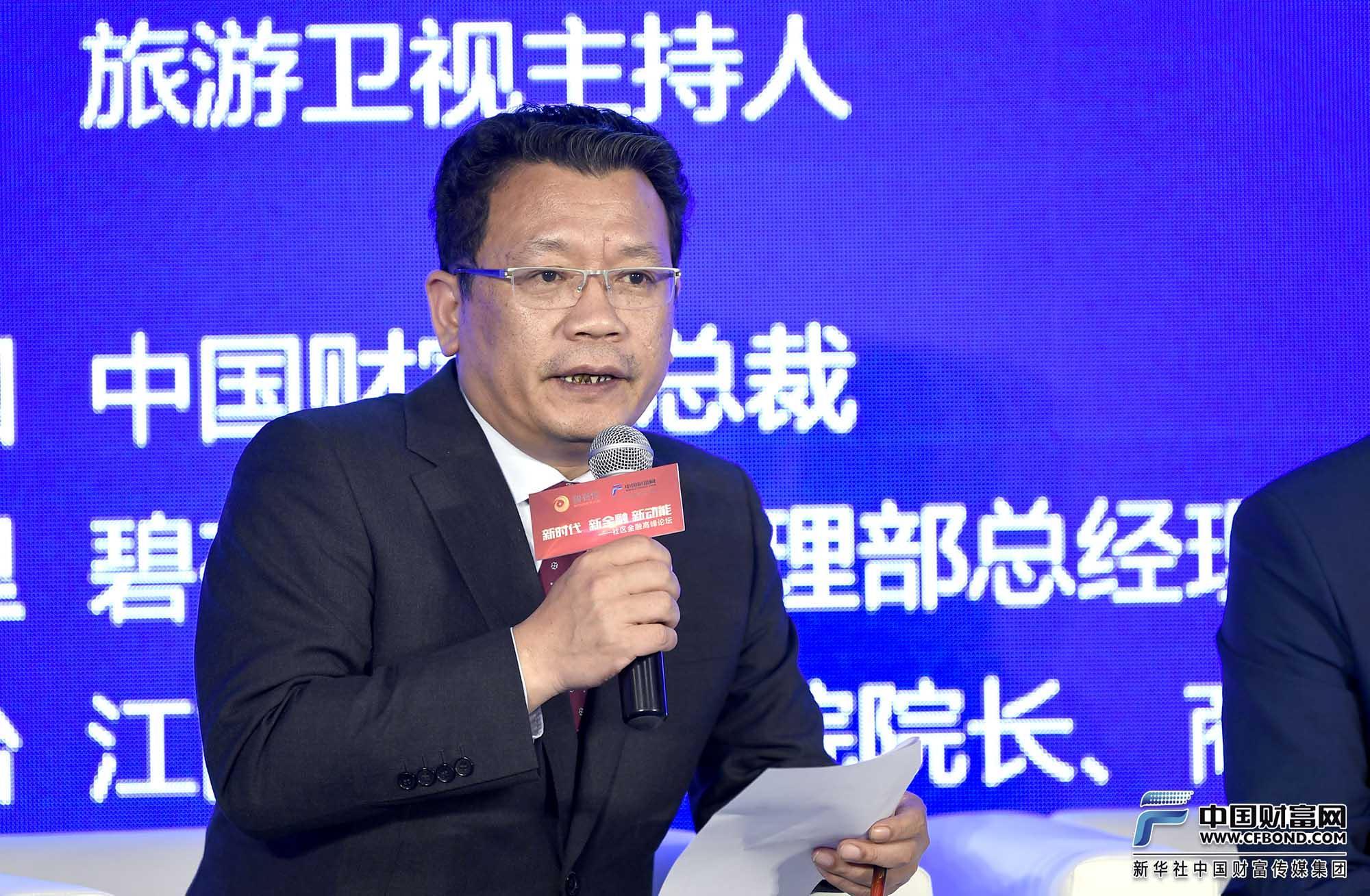 圆桌论坛一主持人:中国财富网总裁张先国