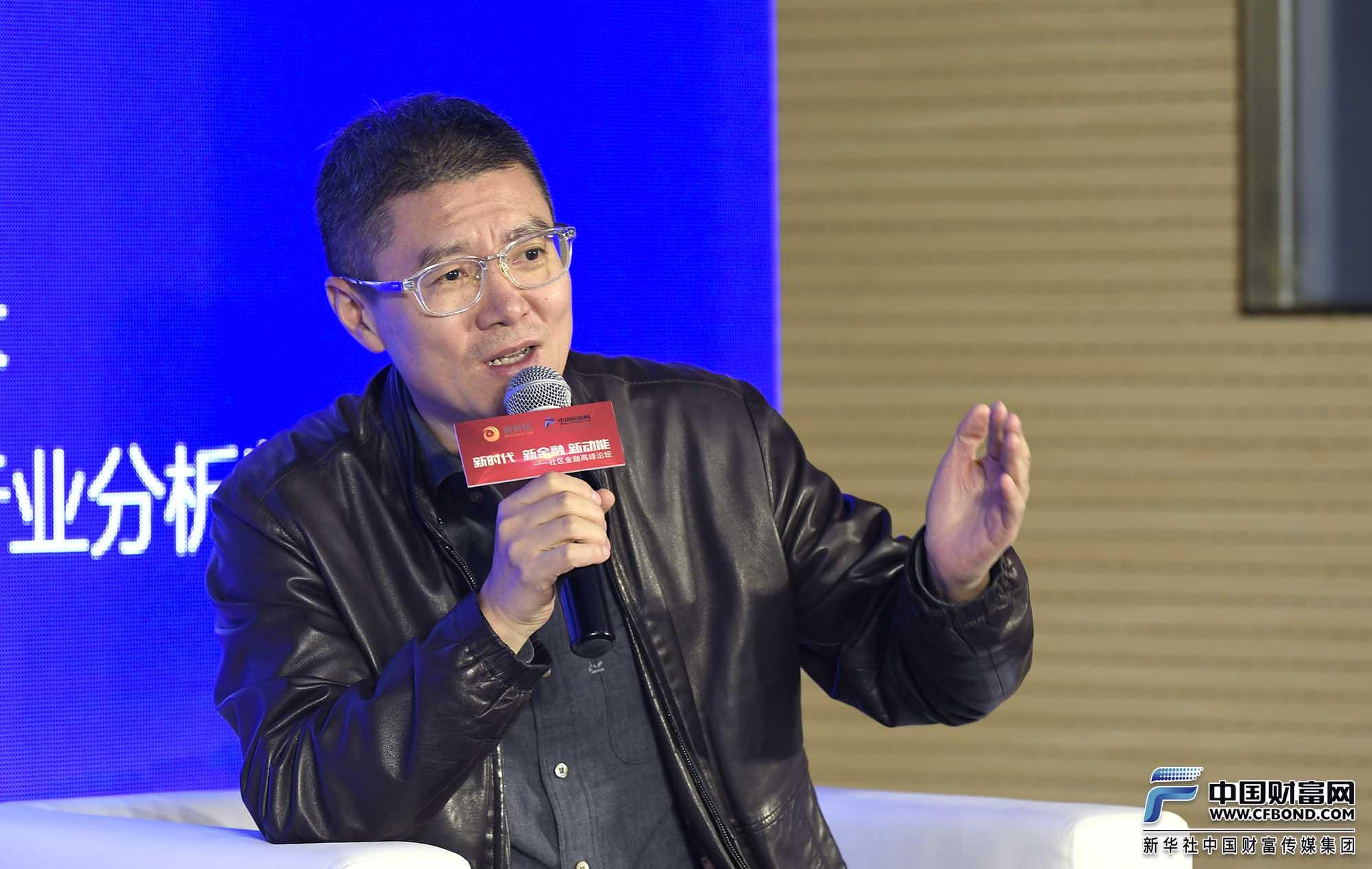 圆桌论坛二发言嘉宾:中新城产业董事长刘爱明