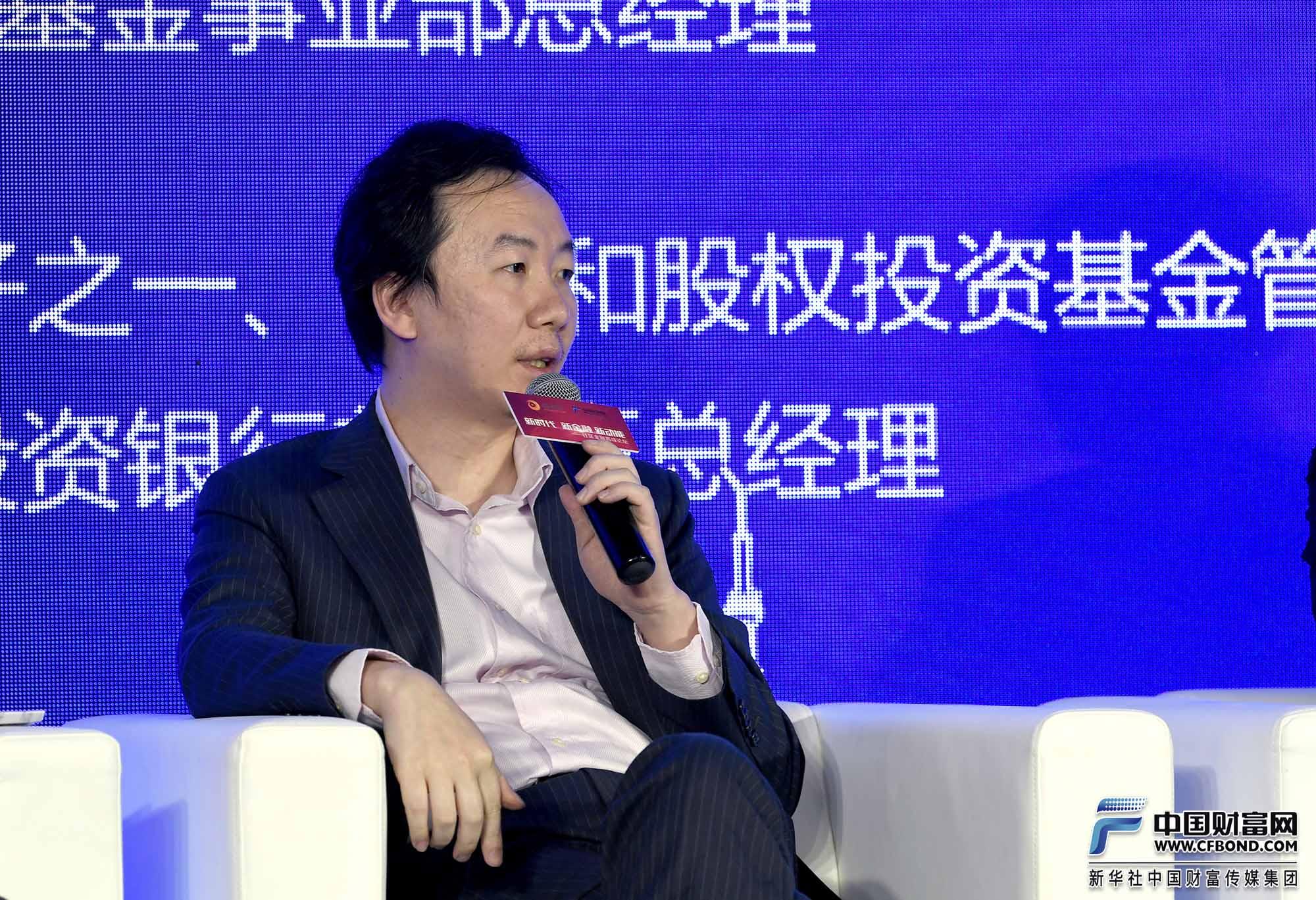 圆桌论坛二发言嘉宾:中金公司投资银行部董事总经理任意