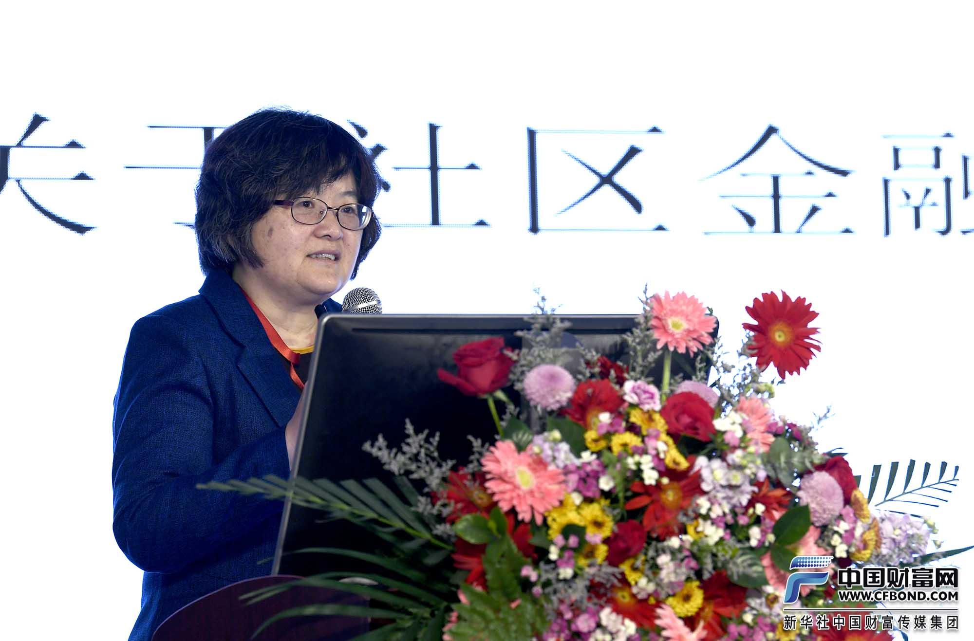 主题演讲:国务院发展研究中心金融研究所原所长张承惠
