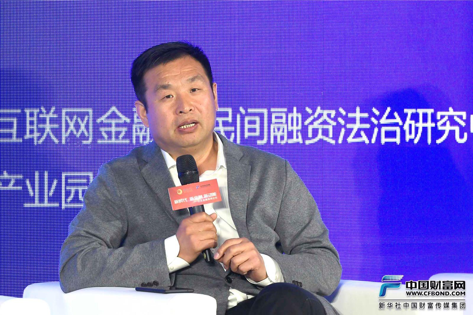 圆桌论坛嘉宾:北京市互联网金融协会秘书长 翼龙贷CEO王思聪