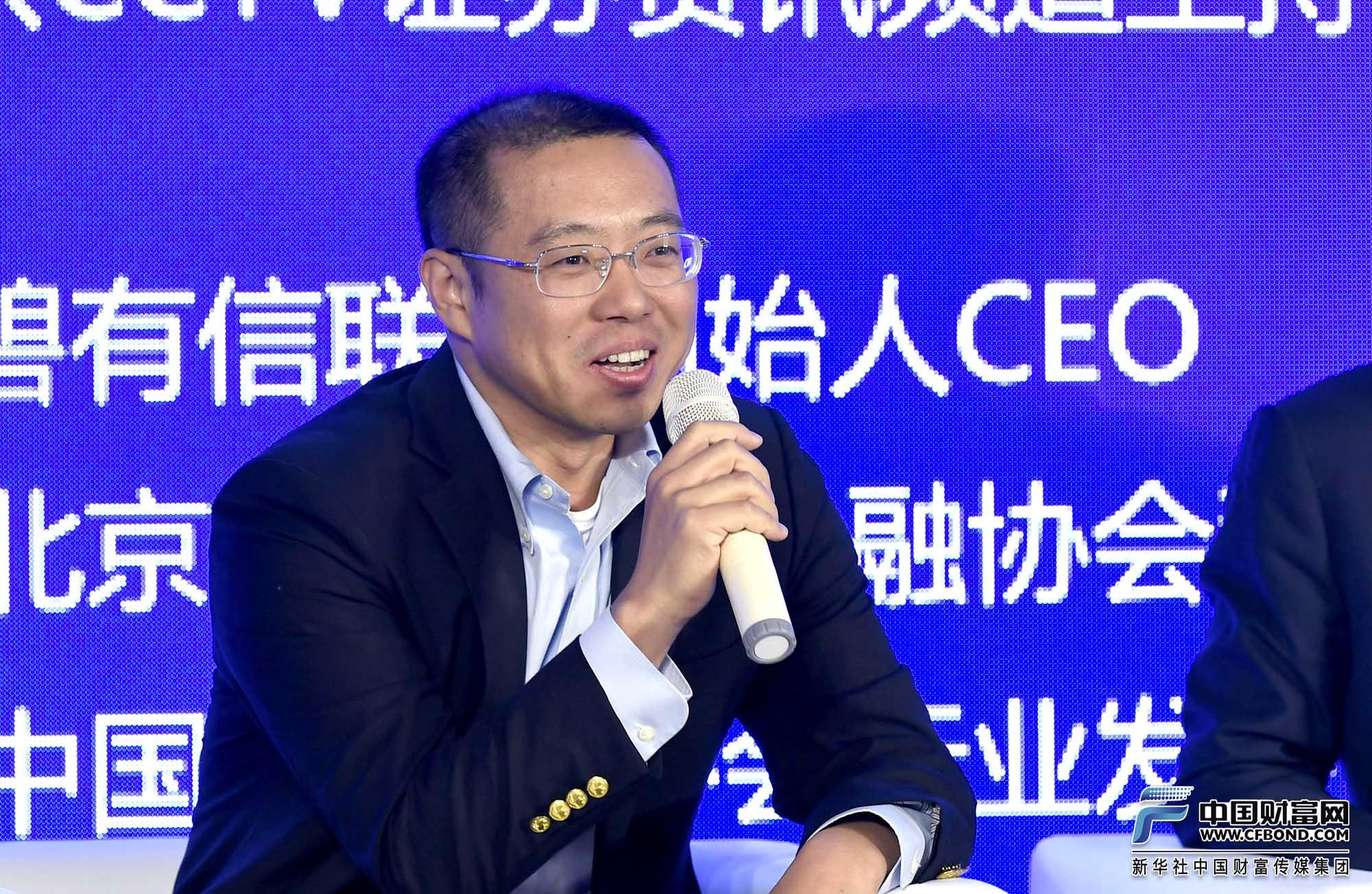 中央财大互联网金融与民间融资法治研究中心副主任孟祥轶发言