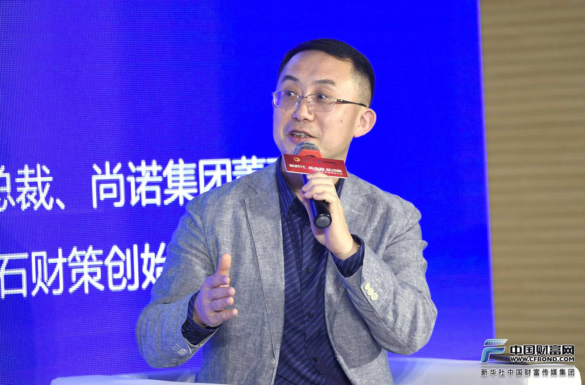 圆桌论坛一嘉宾:香港大中华金融执行董事兼行政总裁杨大勇
