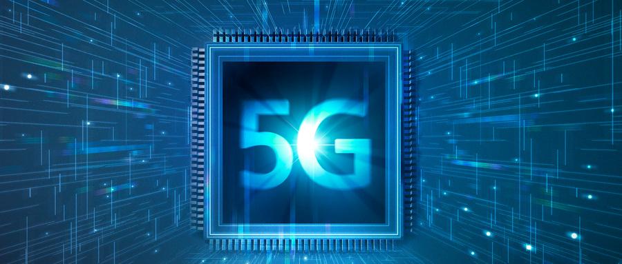王晓初:联通在7个城市开展5G试验网
