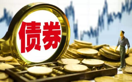 一季度上交所发行各类债券1.15万亿元
