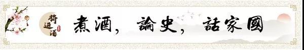 """【将进酒Bar】""""万人迷""""苏轼背后的男人"""