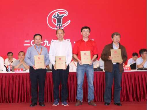今世缘获中国酒业协会科学技术进步一等奖