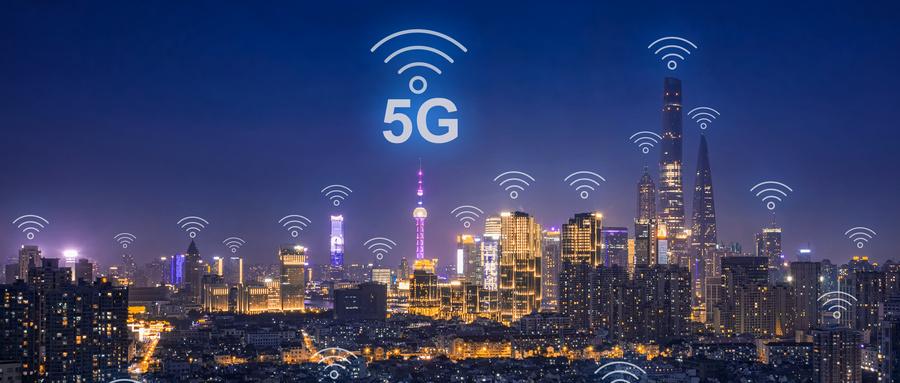 深圳前海蛇口自贸片区实现5G全覆盖