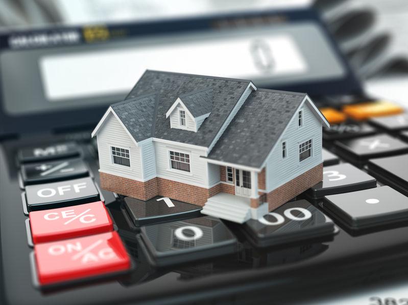 """房地产信托募资仍居高不下 投向呈现""""双集中"""""""