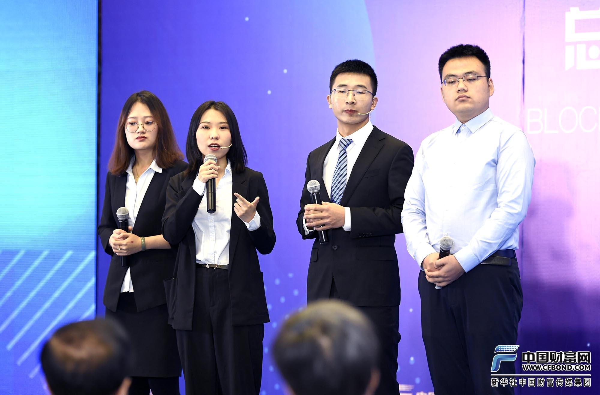 第二组善行宝-公益项目履约保证保险团队成员回答评委提问