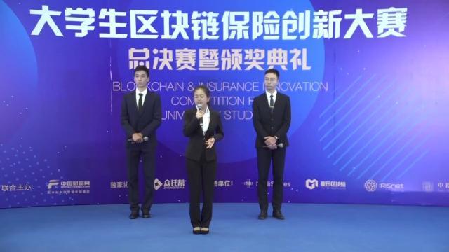 BMI大健康管家-基于区块链平台的中国特色管理式医疗保险计划(上)