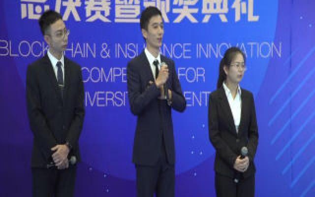 BMI大健康管家-基于区块链平台的中国特色管理式医疗保险计划(下)