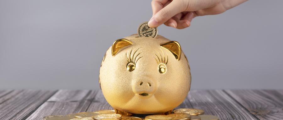 央行重啟TMLF銀行理財收益率將微跌