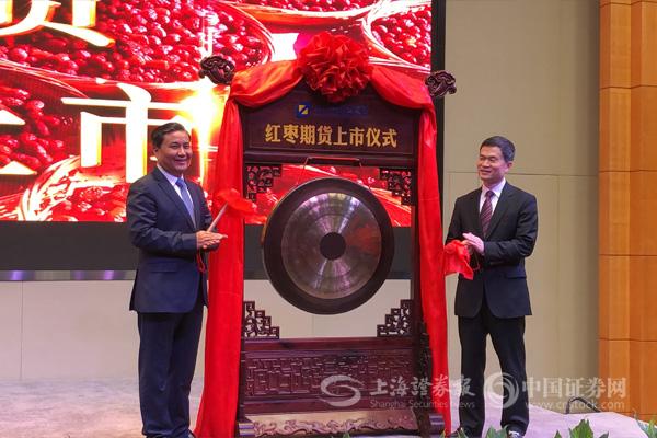 方星海:上市红枣期货可促进红枣产业转型升级