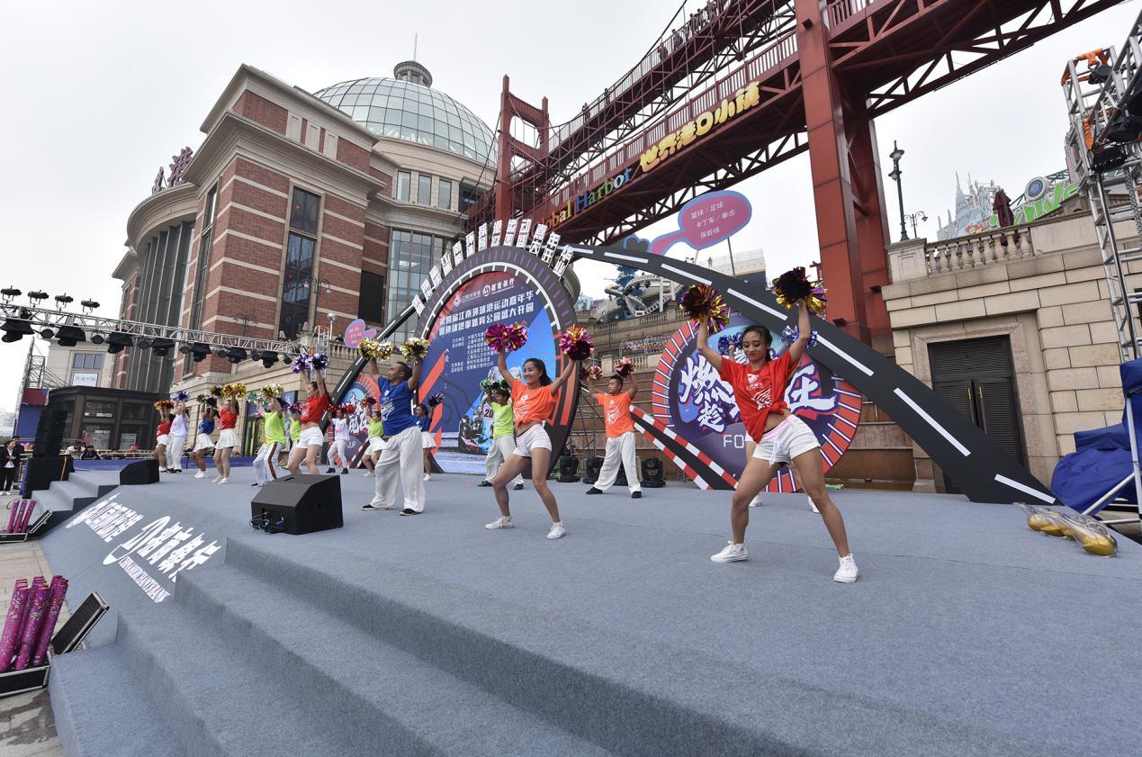 综合体变身竞技场  看看这个国家体育产业示范项目如何创新全民健身