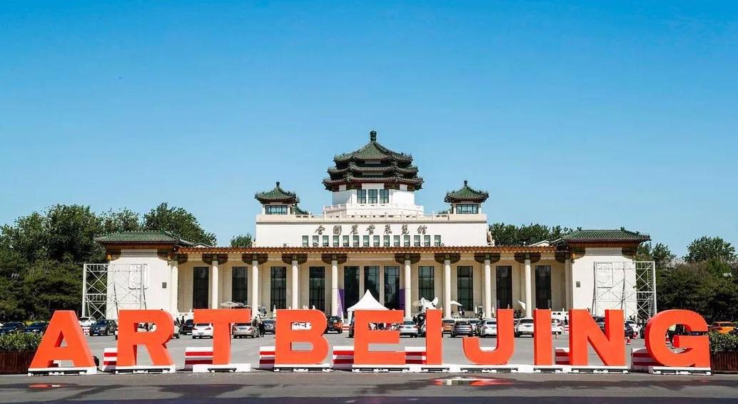 藝術北京 |丘軻作品亮相當代&經典館