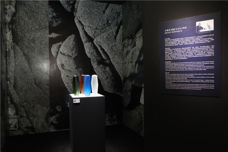 Arik Levy): 《石頭記-四界》