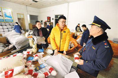 中国好公益平台第五批公益产品公布