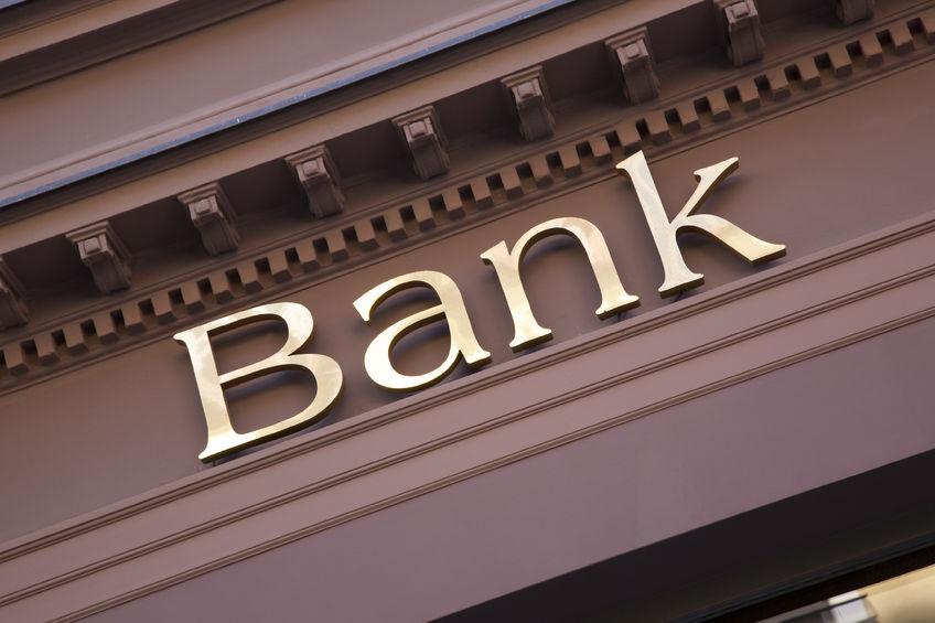 次新银行股集体异动 青农商行触及涨停