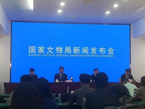 2019年国际博物馆日主会场设在湖南省博物馆