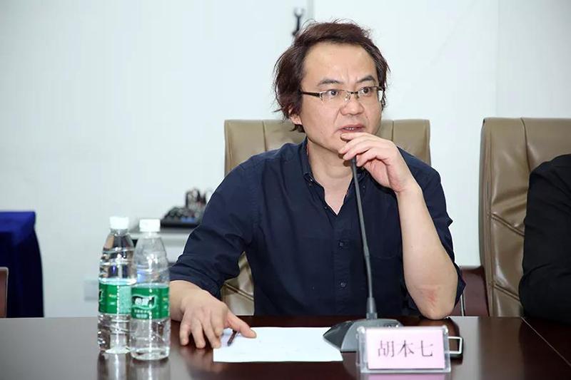 收藏投资导刊 中国当代漆画巡展(北京站)开幕式