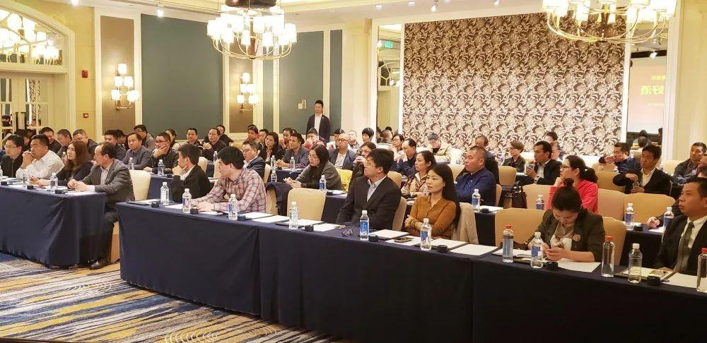 開局決定終局 起步即是沖刺 天朝上品經銷商會議在上海舉行