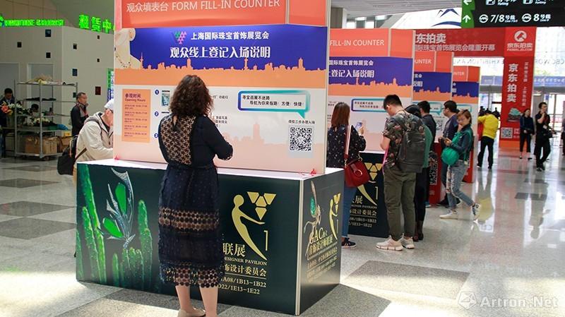 璀璨匯聚 共話未來:2019上海國際珠寶首飾展覽會將開幕